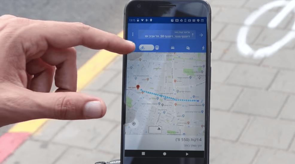 גוגל מפות אופניים - טכנולוגיה - מדע פלוס
