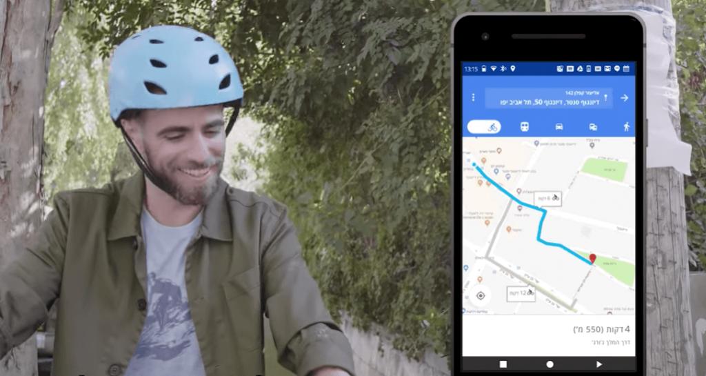 מפות גוגל אופניים - טכנולוגיה - מדע פלוס